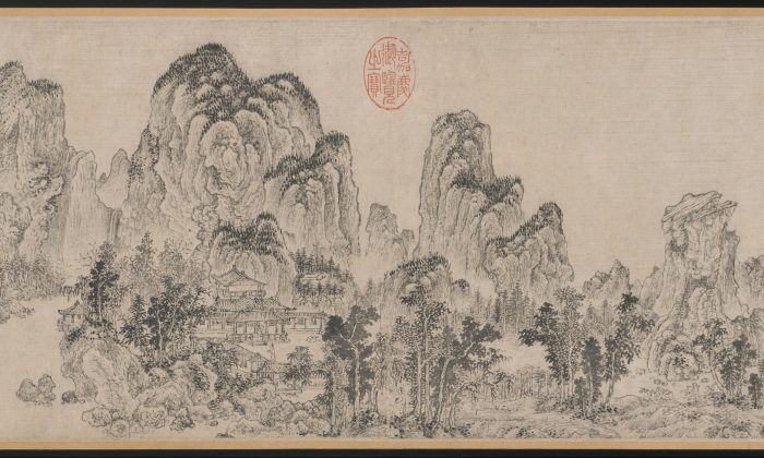 """Landscape,"" late 14th century, by Zhao Yuan.  (The Metropolitan Museum of Art)"