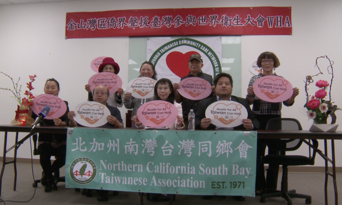 The Northern California Taiwanese Community held a press conference on May 19 to criticize China's effort to block Taiwan from participating in the WHA. (Tom Yu/The Epoch Times)