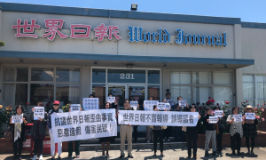 Protesters Accuse World Journal of Publishing Fake News About Petition