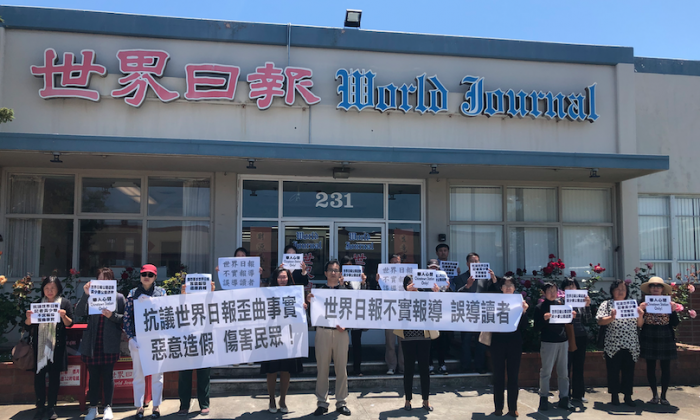 Protesters stand in front of the World Journal office in Millbrae, Calif., on May 24, 2019. (Nathan Su/The Epoch Times)