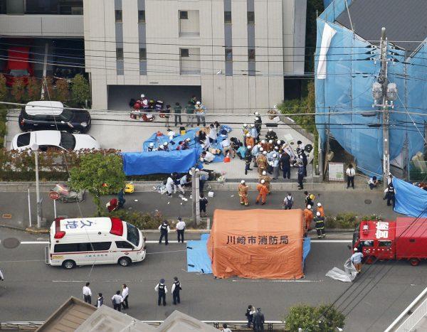 Japan stabbing
