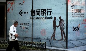 China Interbank Lending Fear Rising as Third Bank Seized