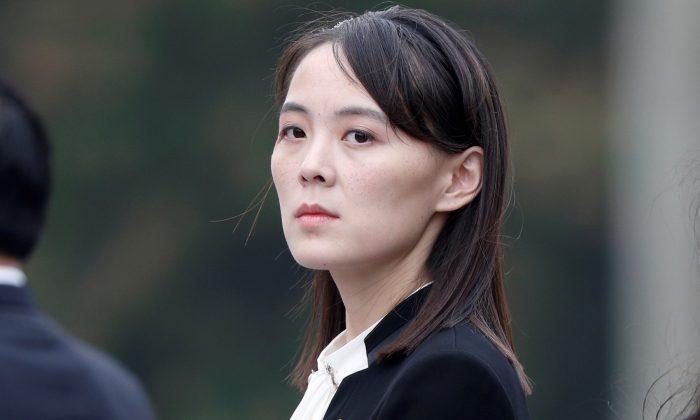 Kim Yo Jong, sister of North Korea's leader Kim Jong Un attends wreath-laying ceremony at Ho Chi Minh Mausoleum in Hanoi, Vietnam, on March 2, 2019. (Reuters/Jorge Silva/Pool)