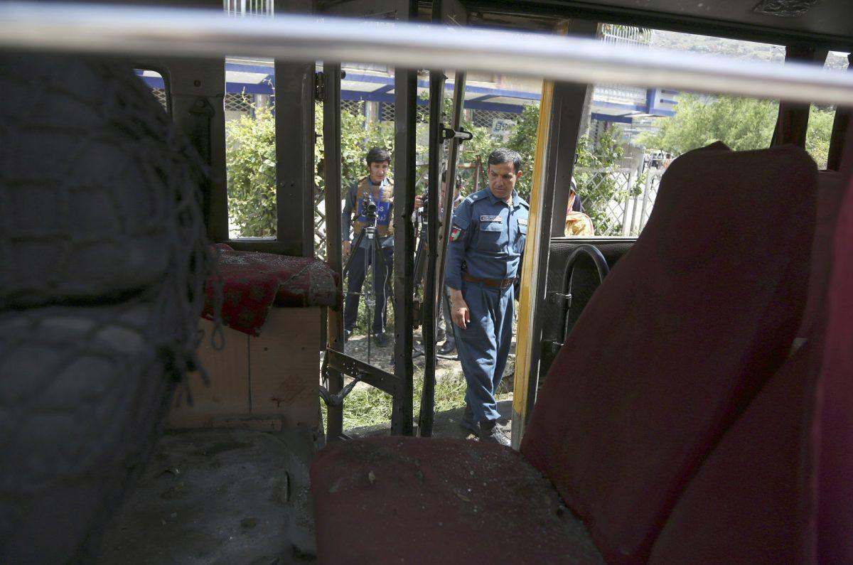 afghan security police
