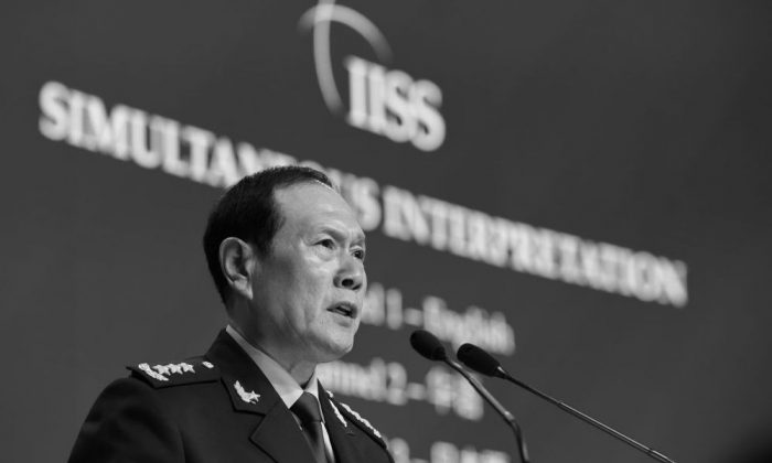 Chinese Defence Minister Wei Fenghe addresses the IISS Shangri-La Dialogue summit in Singapore on June 2, 2019. (Roslan Rahman/AFP/Getty Images)