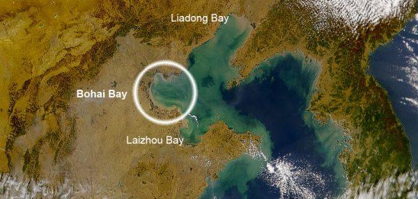Chinese rocket ufo