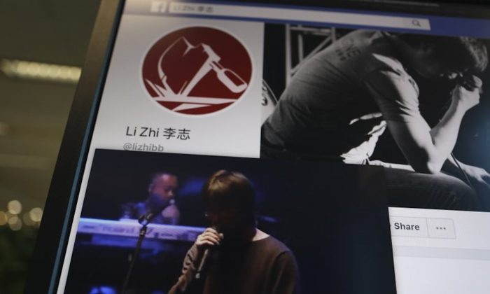 """In this May 30, 2019, photo, a computer screen shows web content from outside China including a clip of Chinese singer Li Zhi singing his song """"The Square"""" with the lyrics """"Now this square is my grave"""" and his social media site in Beijing. Li is an outspoken artist who performs """"folk-rock."""" He sang pensive ballads about social ills, and unlike most entertainers in China, he dared to broach the taboo subject of the Tiananmen Square pro-democracy protests that ended in bloodshed on June 4, 1989. (Ng Han Guan/AP)"""