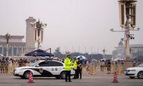 Chinese Netizens, Governments Around World Commemorate 30th Anniversary of Tiananmen Square Massacre