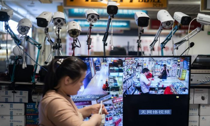 Picture of Hikvision cameras in an electronic mall in Beijing on May 24, 2019. (FRED DUFOUR/AFP/Getty Images)