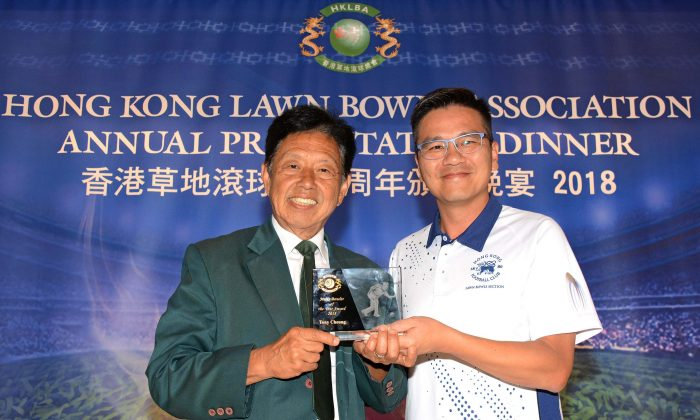 Tony Cheung (right) from Hong Kong Football Club receives his second Bowler of the Year trophy from Vincent Cheung, the President of the Hong Kong Lawn Bowls Association at the HKLBA annual presentation dinner last Friday, May 31. (Stephanie Worth)
