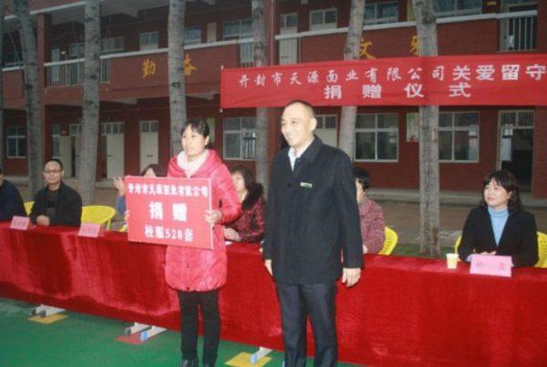Chinese execute rape