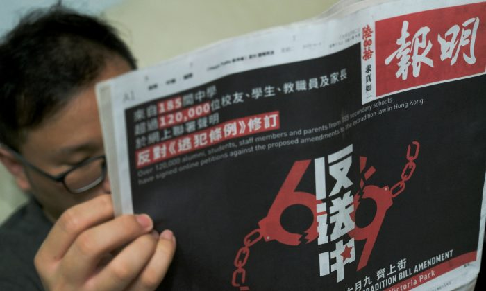 A front page of Hong Kong's newspaper Ming Pao with a joint petition against the so-called Fugitive Offenders Ordinance amendment bill, is seen in Hong Kong, China on June 4, 2019. (Tyrone Siu/Reuters)