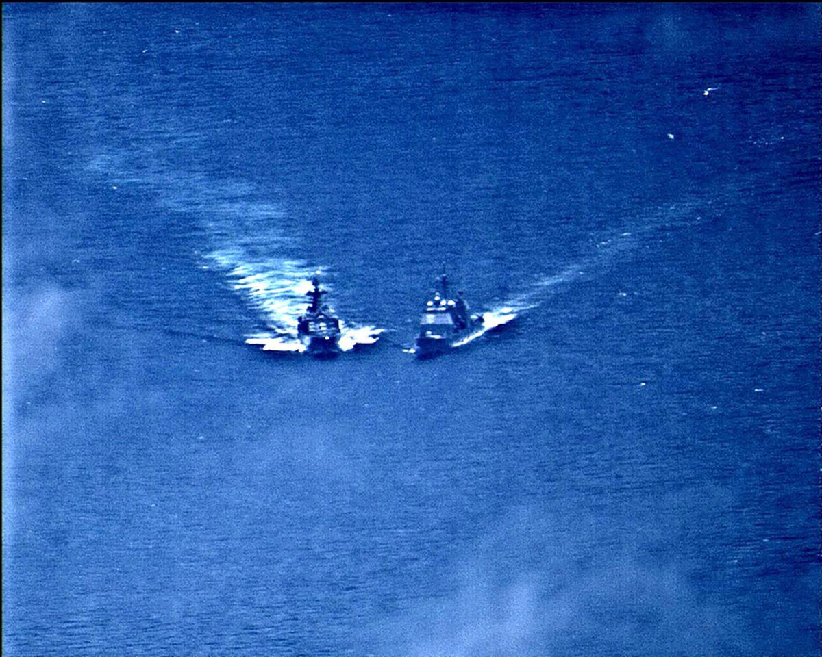 Russian naval destroyer Udaloy