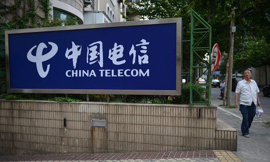 US Agencies Call on FCC to Bar China Telecom From Operating in United States