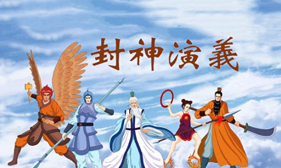 Chinese Regime Tightens Censorship on Entertainment and Literature, Targets Spiritual Content