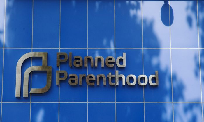 A Planned Parenthood building in New York, on Aug. 31, 2015. (Lucas Jackson/Reuters)