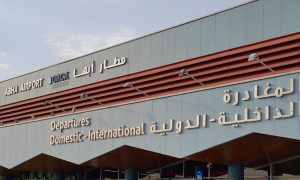 Houthi Missile Attack on Saudi Airport Wounds 26: Saudi-Led Coalition