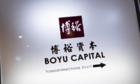 Boyu Capital Moves Operations Out of Hong Kong Amid Suspected Political Infighting: Report