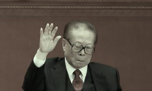 Unbridled Evil: The Corrupt Reign of Jiang Zemin in China (Chapter 1, Part 1)