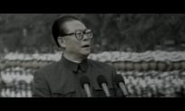 Unbridled Evil: The Corrupt Reign of Jiang Zemin in China (Chapter 2, Part 2)