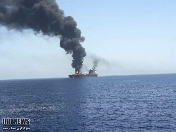 Oil tanker ablaze 1