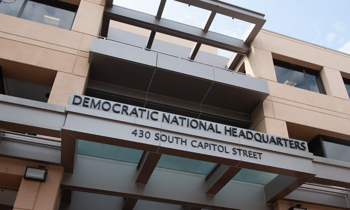 The headquarters of the Democratic National Committee (DNC) is seen in Washington on Aug. 22, 2018. (Saul Loeb/AFP/Getty Images)