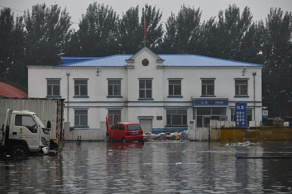 Harbin police flood