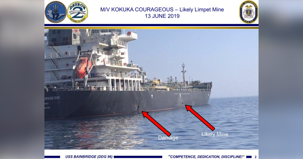 kokuka courageous iran oman oil tanker attack 1