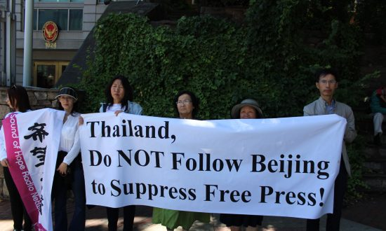 Protesters Ask Thailand to Free Volunteer Who Broadcast Uncensored News to China