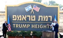 Israel Unveils New Settlement Named 'Trump Heights' on Golan