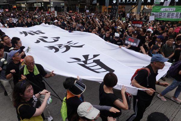 June 16 HK protest