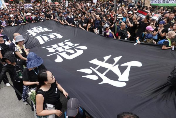 June 16 protest banner