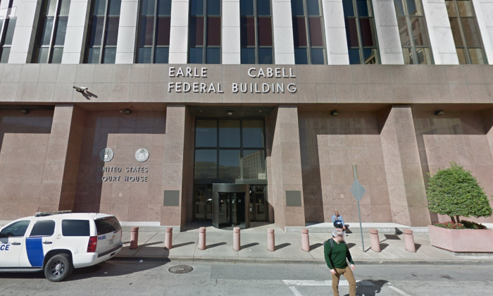 The Earle Cabell Federal Building in Dallas. (Screenshot/Google Maps)