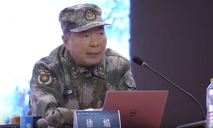 "Xu Yan, general of the People's Liberation Army, speaks at the ""2018 Annual Meeting of National Famous Teachers' Workshop Union"" in Chengdu City, on 5 Nov. 2018. (Screenshot/Youtube)"