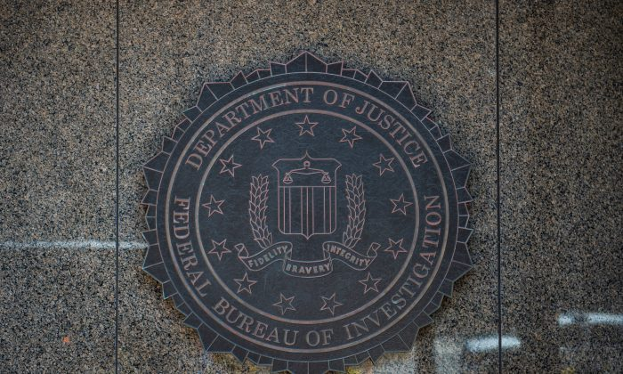 An FBI building in Washington. (Eric Baradat/AFP/Getty Images)