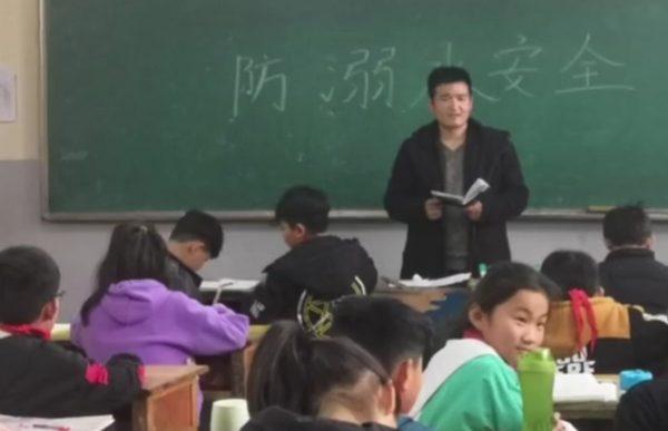 Teacher girlfriend concern