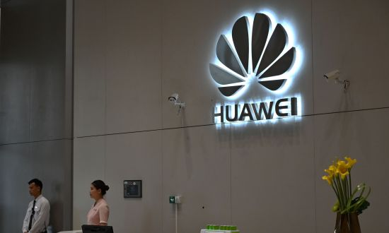 US Prosecutors Block Huawei From Accessing Sensitive Evidence in Federal Case