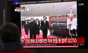 With Xi Visit to North Korea, Communist Regimes Assist Each Other in Negotiations With US