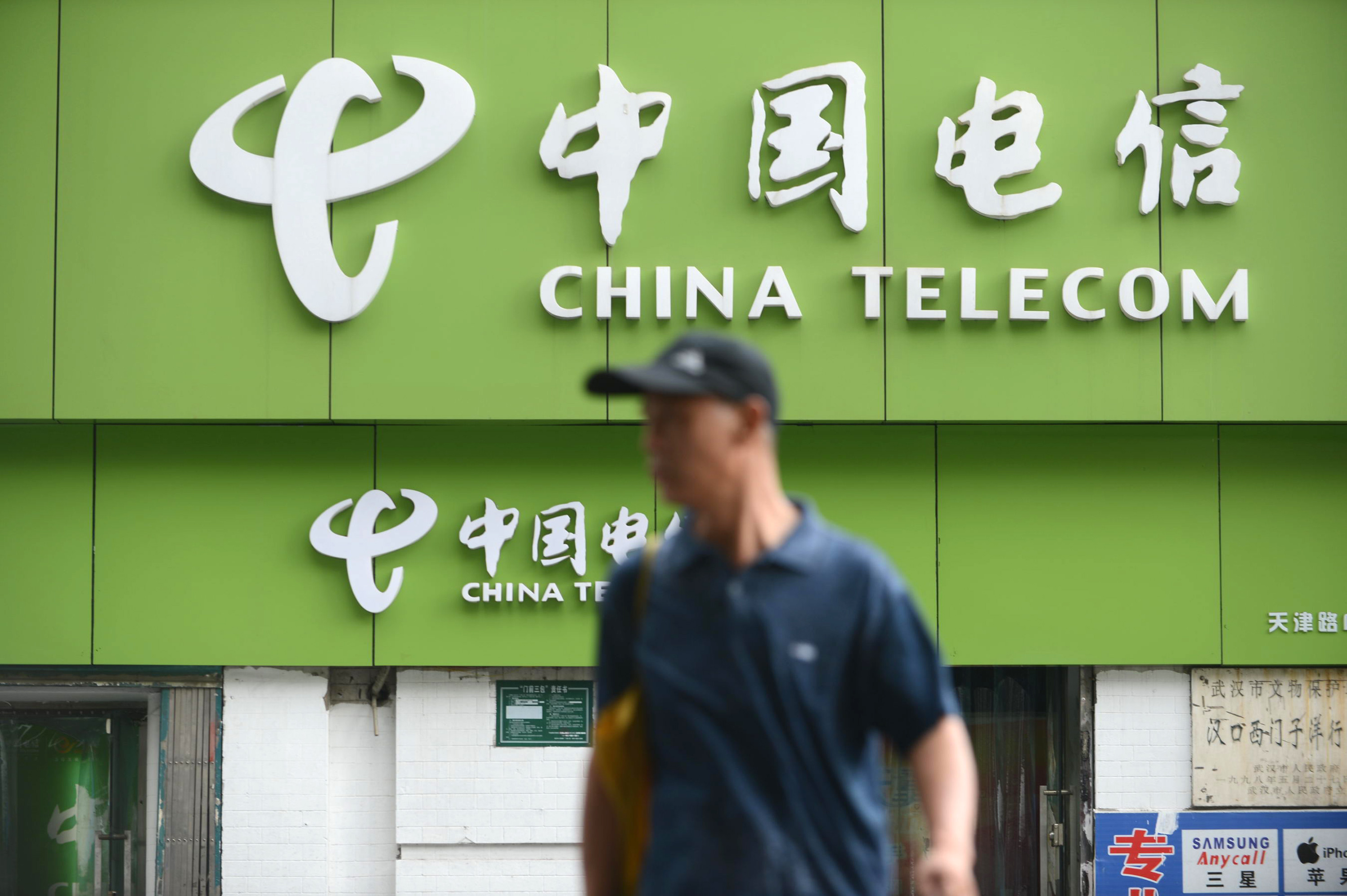 China to Get Full Access to Foreign IP and Data