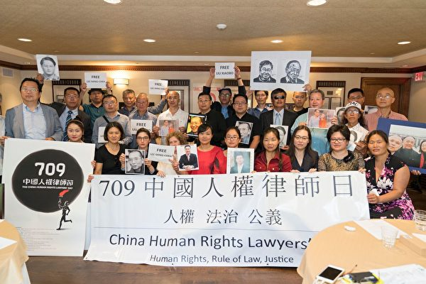 Fourteen human rights organizations from the United States, Europe and Asia observed the first Chinese Human Rights Lawyer Day on July 9, 2017 in Washington D.C., to raise awareness to the suppression of human rights lawyers in China. (Shi Qingyun/The Epoch Times)
