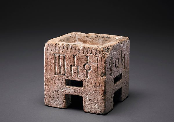Incense burner, second–first century B.C. southwestern Arabia, Aden. Limestone, 3 ¾ inches high. The Trustees of the British Museum, Department of the Middle East, London, ME. (Metropolitan Museum of Art)
