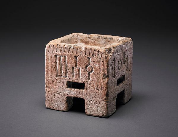 incense holder-ancient middle east-older