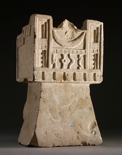 incense holder-ancient middle east