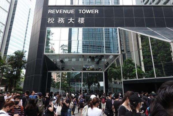 Revenue Tower in Hong Kong