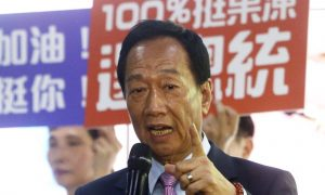 Foxconn Chairman Terry Gou Says He's Stepping Down