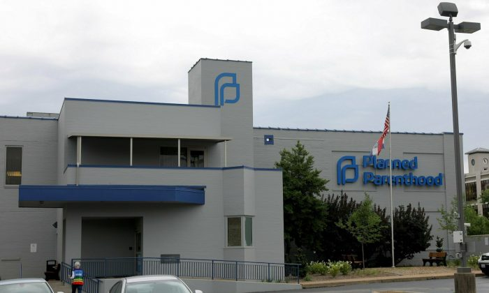 Exterior of the Planned Parenthood of the St. Louis Region and Southwest Mo., on June 21, 2019. (Christian Gooden/St. Louis Post-Dispatch via AP)