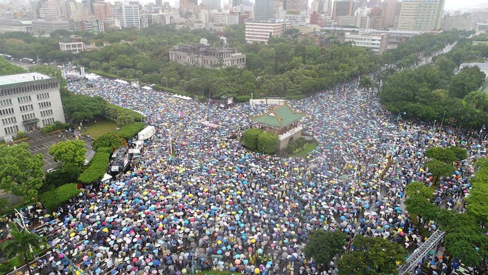 Taiwan rally june 23 2019