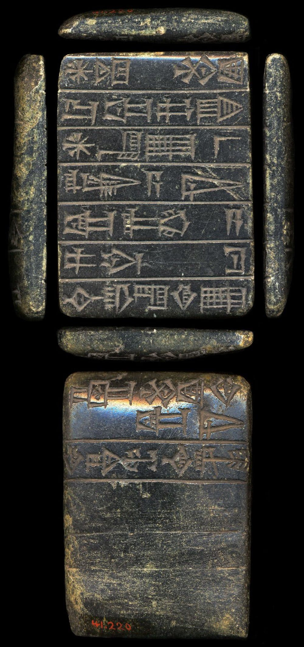first museum-tablet
