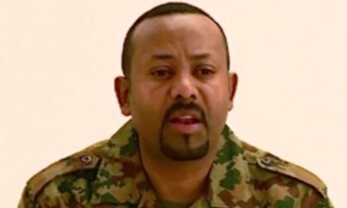 Ethiopia's Prime Minister Abiy Ahmed announces a failed coup as he addresses the public on television on June 23, 2019. (Screenshot/ETV via AP)