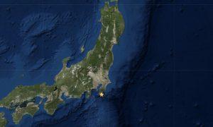 Magnitude 5.5 Quake Hits Eastern Japan, No Immediate Damage Reported